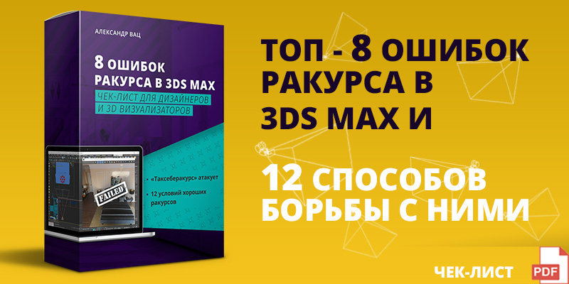 MLP_product_box5